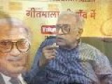 Ameen Sayani Favorite Movies