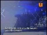 Alejandra Guzman Derecho Admision 2 MAYO 08