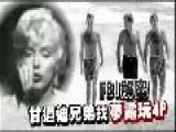 JFK Marilyn Monroe FBI Sex Lie NEW! Chinese Animation