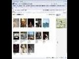 Sharing A PicasaWeb Album