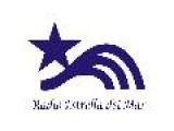 TORRE EIFFEL - Edith Piaf - RADIO ESTRELLA DEL MAR - 20100208 LUNES