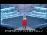 Utada Hikaru - Beautiful World