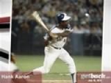 July 18, 1970