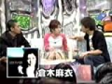 Utada Hikaru - Brief Interview