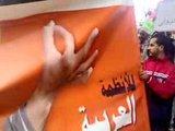Settat Rabat Gaza 01 Maroc Palestine