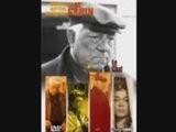 Jean Gabin Le Chat - Un Film De Pierre Granier-Deferre