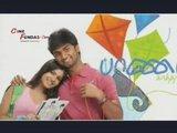 Baana Tamil Movie Trailer