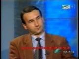 Moana Pozzi In Tribuna Elettorale Del PdA. 1993. II Turno