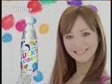 Nozomi Sasaki - SUNTORY LuckyCider CM