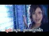 Som Prab Oun - Just Tell Me By Pich Sophea