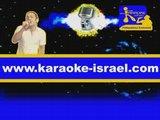Marseille Karaoke Star Referencement Achla Olam Akeda Tal Mu