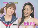 Yuma Asami VS Sora Aoi - Crying Game