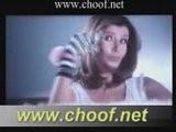 Adel Emam Mirvet Amin Bous Elwawa Haifa Wehbe