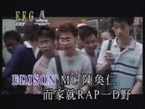 Clip Edison Chen War 2eme Version