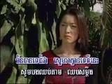 Chhub Tarm Som Lueng Pich Chinda