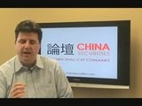 Chinese Small Cap TV - April 15, 2009