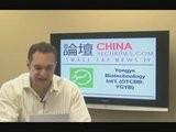 Chinese Small Cap TV - May 11, 2009