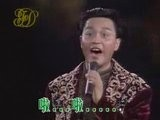 Leslie Cheung Chinese Ghost Story Live