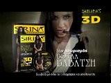 SIRINA BABATSH