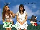 Sakusaku 080729 3 ゲストはクリスタル