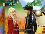 Yoshizawa Hitomi And Tanaka Reina - Jeu Du