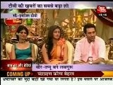 Uttaran 14th June 2011 Veer Aur Tappu Ratan Ke Swayamvar Mein*Must Watch*