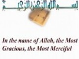 Explanation Of Verses 59-64 Of Chapter 36 Of The Qur'an