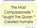 The Sign Of The Separate Letters Of The Quran