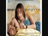 Aflam Arab New Film Musique Gratuite Arabe Chaines De Television