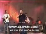 Simo L3issawi 2009 Sur WWW.CLIPSM.COM