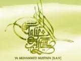 Talip ALTIN - Gel Allah'de Fransa St Etienne