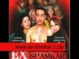 Telecharger Film Ex-chamkar Www.ex-chmkar.c.la فيلم مغربي