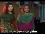 Pashto Song BAS KA DA SPAK HD