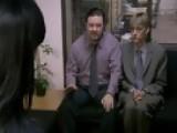 The Office U.K. - Joke Interrupted Season: 2