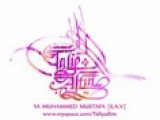 Talip Altin - Ya Muhammed Mustafa Remix