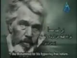 What Did Western Thinkers Say About Prophet Mohammad نبينامحمد